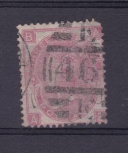 Königin Viktoria 3 P., fehlender Eckzahn