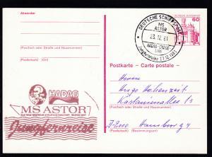 DEUTSCHE SCHIFFSPOST  MS ASTOR HADAG-CRUISE-LINE Jungfernreise 23.12.1981