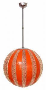 70er Jahre Seventies Deckenlampe Sputnik Light Globe Hängelampe Moon