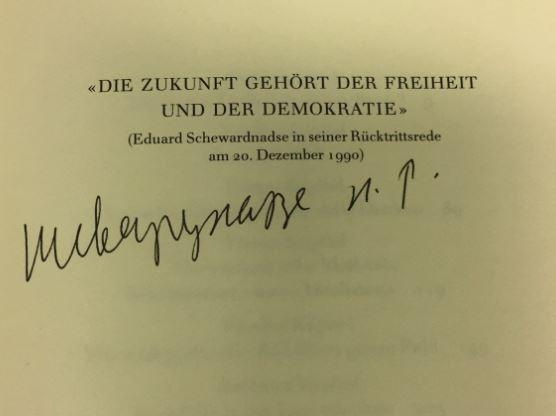 Schewardnadse, Eduard. Die Zukunft gehört der Freiheit.