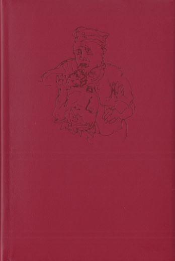 Büchner, Georg und Bernhard (Illustrator) Heisig. Woyzeck.