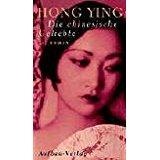 Ying Hong Die chinesische Geliebte.