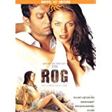 Brahmbhatt, Himanshu Rog - Wenn Liebe krankhaft Wird Doppel DVD Edition 0