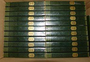 KARL MAY BIBLIOTHEK - Klassische Meisterwerke May Karl - Klassische Meisterwerke -- 36 Bände