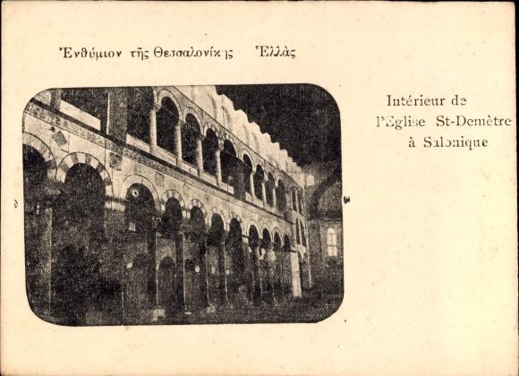 Ak Saloniki Griechenland, Intérieur de l'Eglise St. Demètre