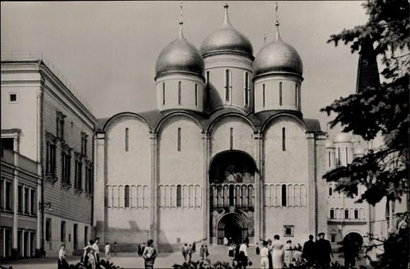 Ak Moskau Russland Moskauer Kreml Himmelfahrtskathedrale Nr