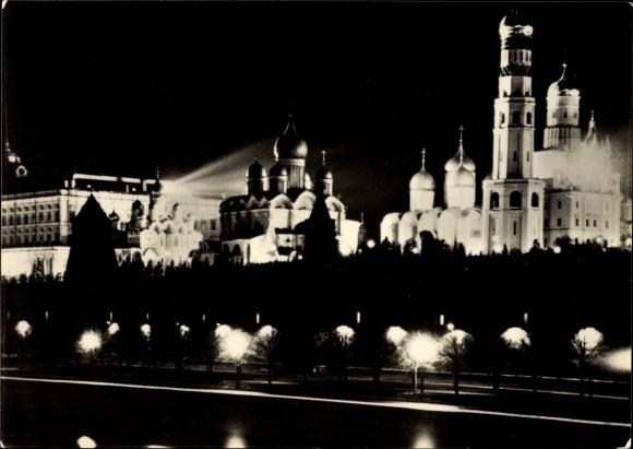 Ak Moskau Russland, 7 November, Fest der Oktoberrevolution, Nachtbeleuchtung
