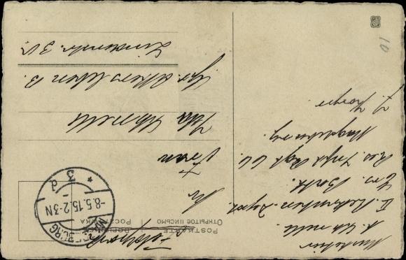 Prage Ak Gluckwunsch Geburtstag Urkunde Siegel Nr 1306455