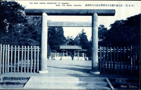 Ak Tokio Präf. Tokio Japan, Nogi Shrine dedicated to General Nogi, Samurai