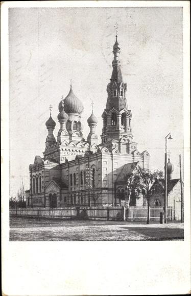 Ak Brest Litowsk Weißrussland, Blaue Kirche, Garnisonkirche im I. WK