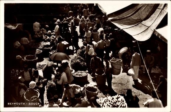 Ak Beirut Beyrouth Libanon, Souck, Markttreiben auf dem Bazar, Händler, Waren