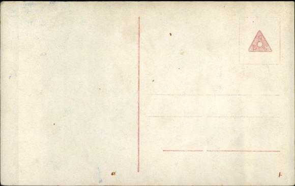 Reife Nr. 190