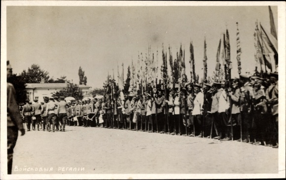 Foto Ak Voyskovyye Regalii, Russische Standartenträger, Soldaten