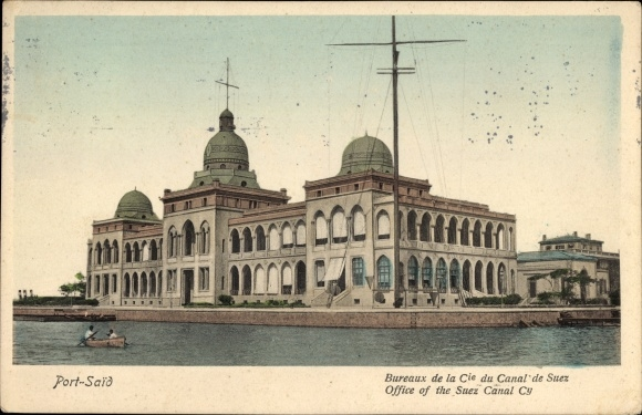 Ak Port Said Ägypten, Office of the Suez Canal Co., Suezkanal Gesellschaft