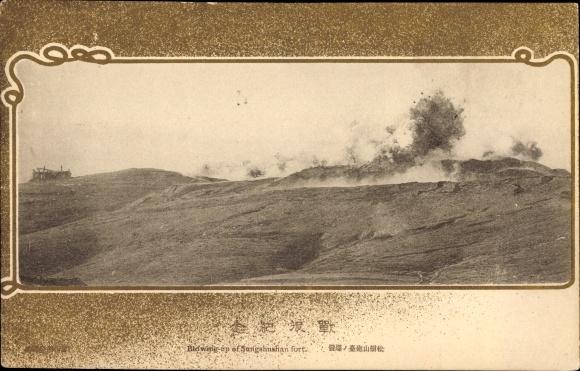 Passepartout Ak Sungshushan Fort China, Russisch japanischer Krieg