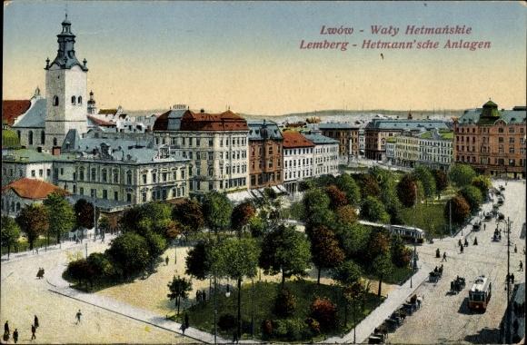 Ak Lwów Lemberg Ukraine, Waly Hetmanskie, Hetmann'sche Anlagen