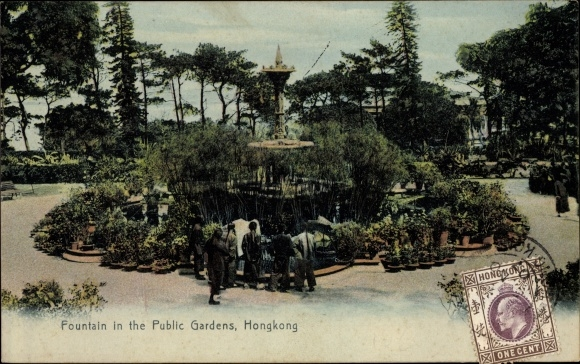 Ak Hongkong China, Fountain in the Public Gardens, Fontäne, Öffentlicher Garten