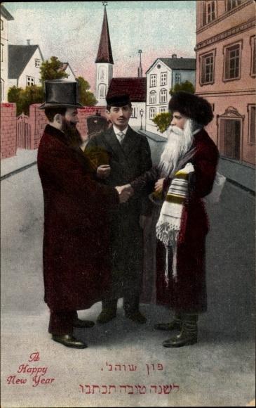 Judaika Ak Glückwunsch Neujahr, Juden, Händeschütteln, Hebräisch