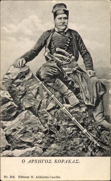 Ak O Archigos Korakas, Griechischer Soldat, Pistolen, Gewehr