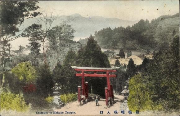 Ak Hakone Insel Honshu Japan, Entrance to Hakone Temple