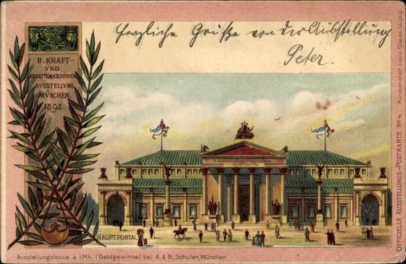 Ganzsachen Litho München, II. Kraft u. Arbeitsmaschinen Ausstellung 1898, Hauptportal, GSB PP15 C104