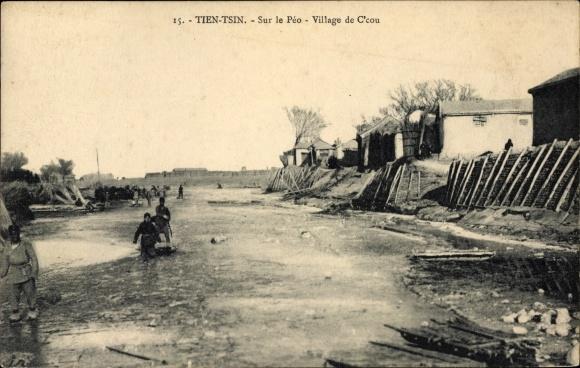 Ak Tianjin Tientsin China, Sur le Peo, Village de C'cou, Dorfpartie