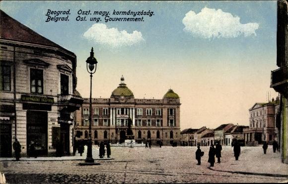 Ak Belgrad Beograd Serbien, Öst. ung. Gouvernement, Straßenpartie