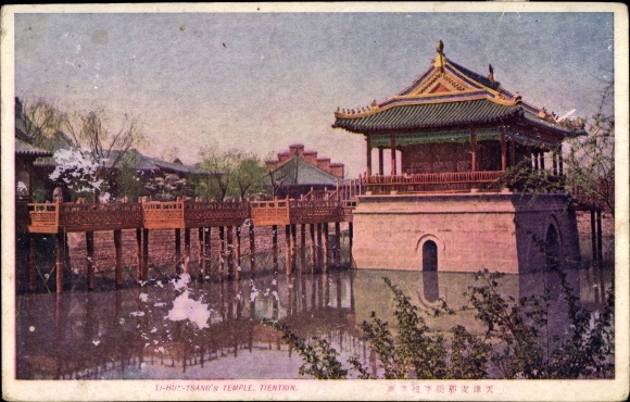 Ak Tianjin Tientsin China, Li Hun Tsang's Temple, Tempelanlagen