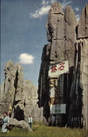 Ak Yunnan China, Foret de Rochers, Felspartie, Schriftzeichen, Shilin, Steinwald