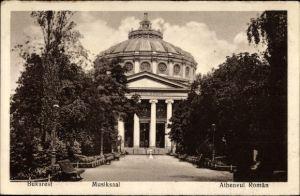 Ak București Bukarest Rumänien, Atheneul Roman, Blick zum Musiksaal