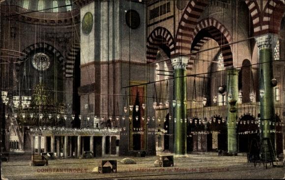 Ak Konstantinopel Istanbul Türkei, Innenansicht der Süleymaniye Moschee