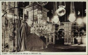 Ak Cairo Kairo Ägypten, The interior of the Mosque to Mohamed Aly, Innenansicht der Moschee