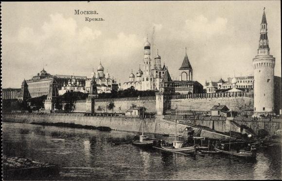 Ak Moskau Russland, Kremlin, Kreml, Moskwa Seite