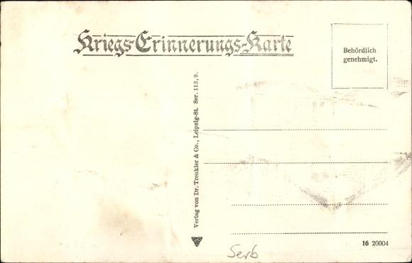 Großzügig 8 Säule Arbeitsblatt Buchhaltung Galerie - Arbeitsblätter ...