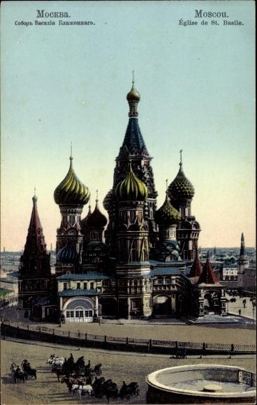 Ak Moskau Russland, Église de St. Basile, St. Balisius Kathedrale