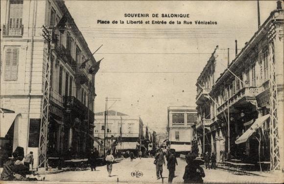 Ak Thessaloniki Griechenland, Place de la Liberté et Entrée de la Rue Vénizelos