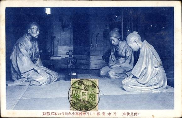 Ak Japaner, Japaner in Volkstracht auf dem Boden kniend, Kimono, Schwert