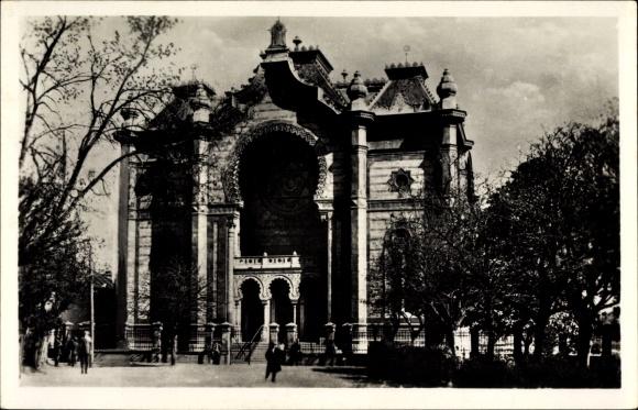 Judaika Ak Uzhorod Uschhorod Ukraine, Synagoga, Synagoge