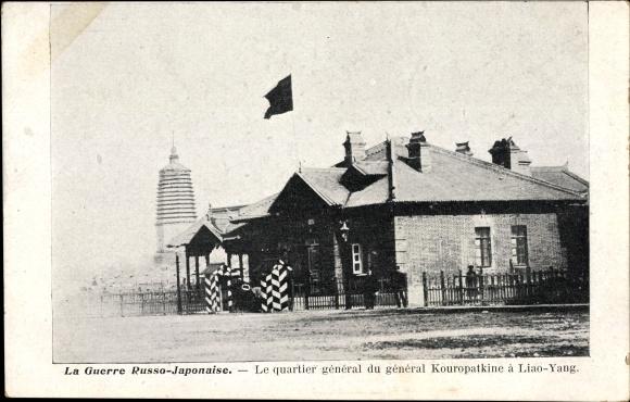 Ak Liaoyang China, Russisch japanischer Krieg, Quartier du général Kouropatkine