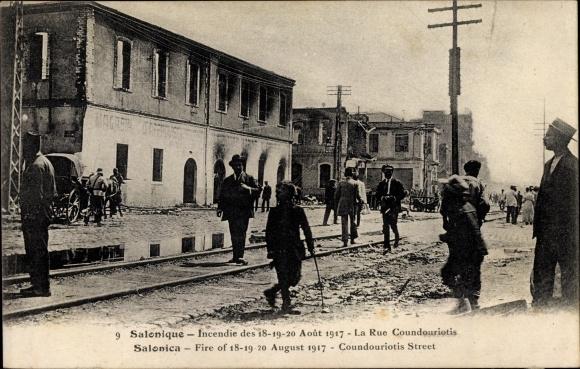 Ak Thessaloniki Griechenland, Incendie des 18-19-20 Août 1917, La Rue Coundouriotis