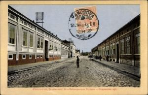 Ak Pančevo Pantschowa Serbien, Sztarcsovaer Straße, Sztarcsovai ut