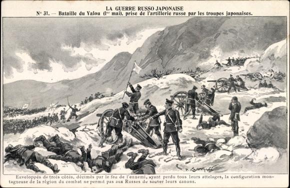 Künstler Ak Russisch Japanischer Krieg, Schlacht von Yalou, russische Artillerie, japanische Truppen