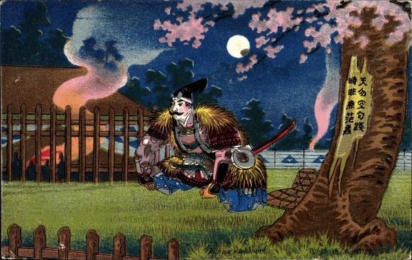 Künstler Ak Japan, Kojima Takanori, Japanischer Heerführer im 14. Jahrhundert