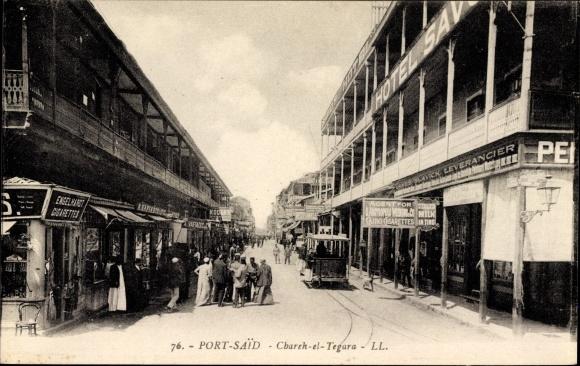 Ak Alexandria Ägypten, Chareh el Tegara, Straßenpartie, Straßenbahn
