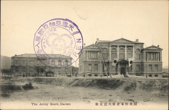 Ak Dairen Dalian China, The Army Store, Gebäude unter japanischer Besetzung