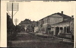 Ak Kowel Ukraine, Alexander II. Straße, Ulitsa Imp. Aleksandra II.