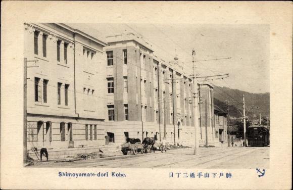 Ak Kobe Präf. Hyogo Japan, Shimoyamate dori, Straßenansicht, Straßenbahn