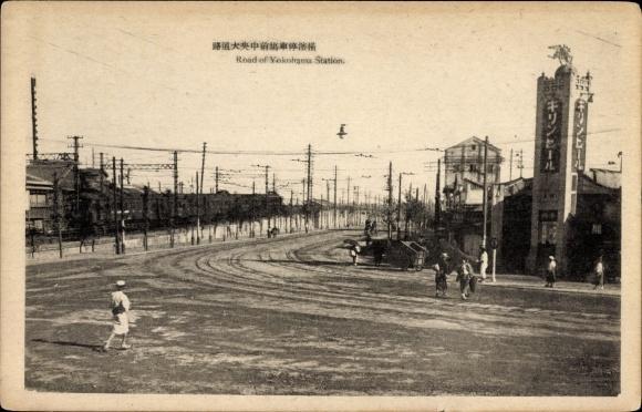 Ak Yokohama Präf. Kanagawa Japan, Station Road, Blick in die Bahnhofstraße, Lokomotive