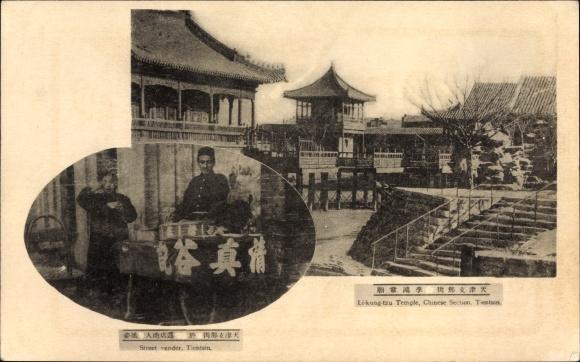 Ak Tianjin Tientsin China, Street vendor, Li Kung Tzu Temple