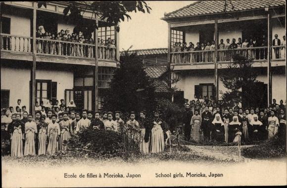 Ak Morioka Präf. Iwate Japan, Ecole de filles, Mädchenschule
